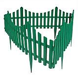 Ограждение декоративное, 30 × 300 см, 5 секций, пластик, зелёное, фото 4