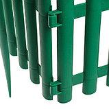 Ограждение декоративное, 30 × 300 см, 5 секций, пластик, зелёное, фото 5
