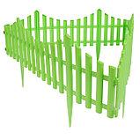 Ограждение декоративное, 30 × 300 см, 5 секций, пластик, салатовое, фото 4