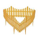 Ограждение декоративное, 30 × 300 см, 5 секций, пластик, золотое, фото 4