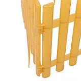 Ограждение декоративное, 30 × 300 см, 5 секций, пластик, золотое, фото 5