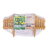Ограждение декоративное, 30 × 300 см, 5 секций, пластик, золотое, фото 6