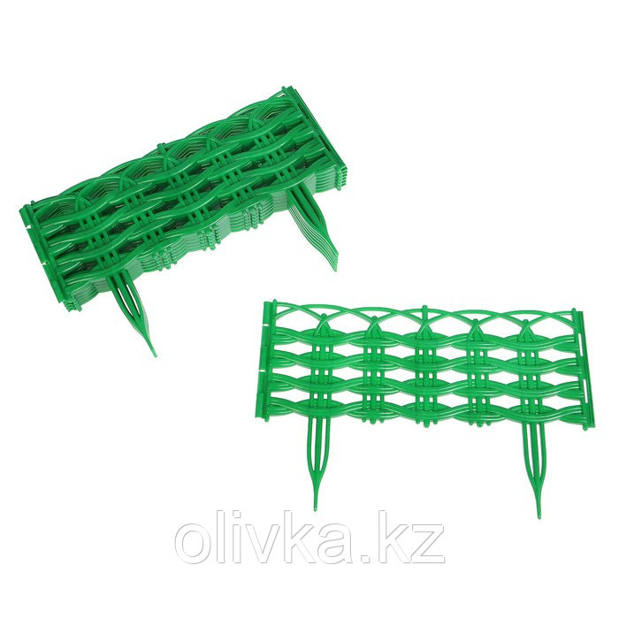 Ограждение декоративное, 25 × 300 см, 8 секций, пластик, зелёное, «Ивушка»