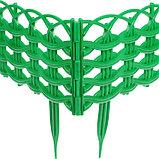 Ограждение декоративное, 25 × 300 см, 8 секций, пластик, зелёное, «Ивушка», фото 5