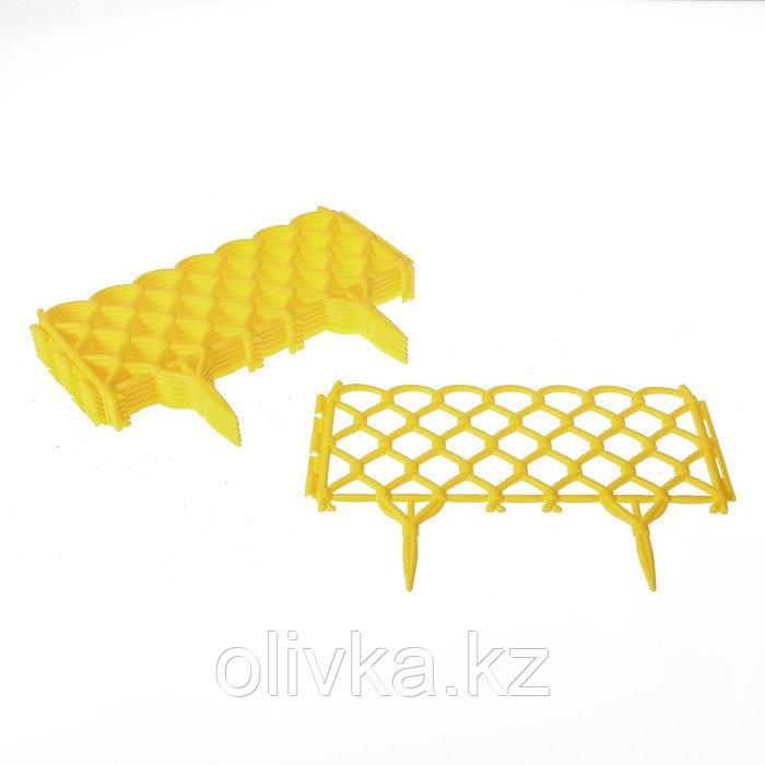 Ограждение декоративное, 28 × 280 см, 7 секций, пластик, жёлтое, «Фаберже»
