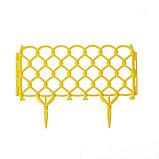 Ограждение декоративное, 28 × 280 см, 7 секций, пластик, жёлтое, «Фаберже», фото 2
