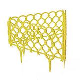 Ограждение декоративное, 28 × 280 см, 7 секций, пластик, жёлтое, «Фаберже», фото 3