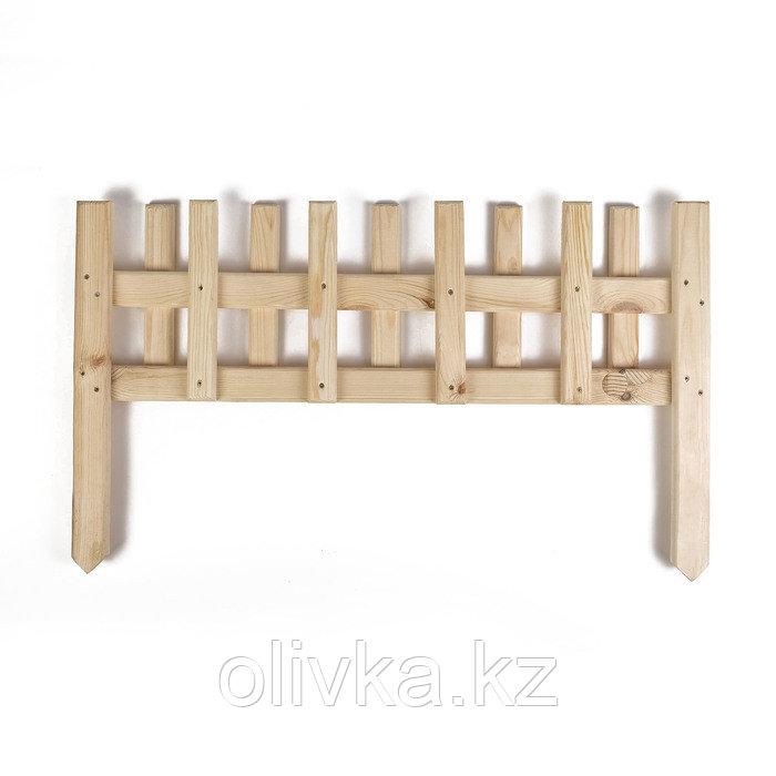 Ограждение декоративное, 44 × 88 см, 1 секция, дерево, «№ 8»