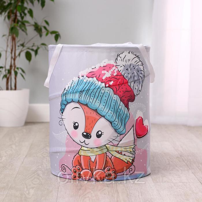 Корзина для хранения игрушек «Лисёнок и сердечко» 35×35×45 см