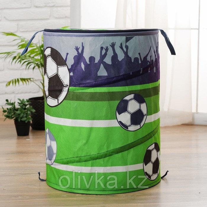 Корзина для игрушек «Футбол»