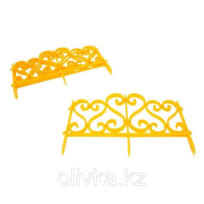 Ограждение декоративное, 32 × 300 см, 6 секций, пластик, жёлтое