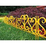 Ограждение декоративное, 32 × 300 см, 6 секций, пластик, жёлтое, фото 4