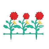 Ограждение декоративное, 36 × 330 см, 6 секций, пластик, цвет МИКС, «Цветник № 3», фото 5
