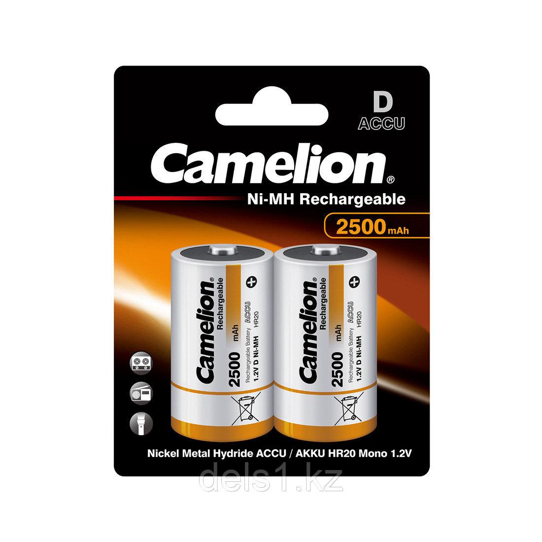 Аккумулятор, CAMELION, NH-D2500BP2, Rechargeable, D, 1.2V, 2500 mAh, 2 шт., Блистер