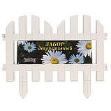 Ограждение декоративное, 28 × 300 см, 7 секций, пластик, белое, фото 6