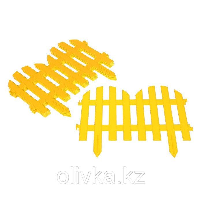Ограждение декоративное, 28 × 300 см, 7 секций, пластик, жёлтый