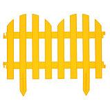Ограждение декоративное, 28 × 300 см, 7 секций, пластик, жёлтый, фото 2