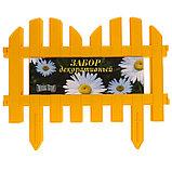 Ограждение декоративное, 28 × 300 см, 7 секций, пластик, жёлтый, фото 6