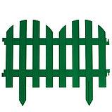 Ограждение декоративное, 28 × 300 см, 7 секций, пластик, зелёный, фото 2