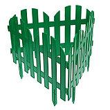 Ограждение декоративное, 28 × 300 см, 7 секций, пластик, зелёный, фото 3