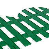 Ограждение декоративное, 28 × 300 см, 7 секций, пластик, зелёный, фото 4