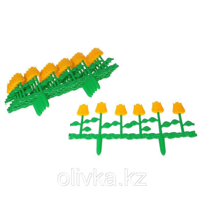 Ограждение декоративное, 30 × 372 см, 6 секций, пластик, МИКС, «Цветник № 1»