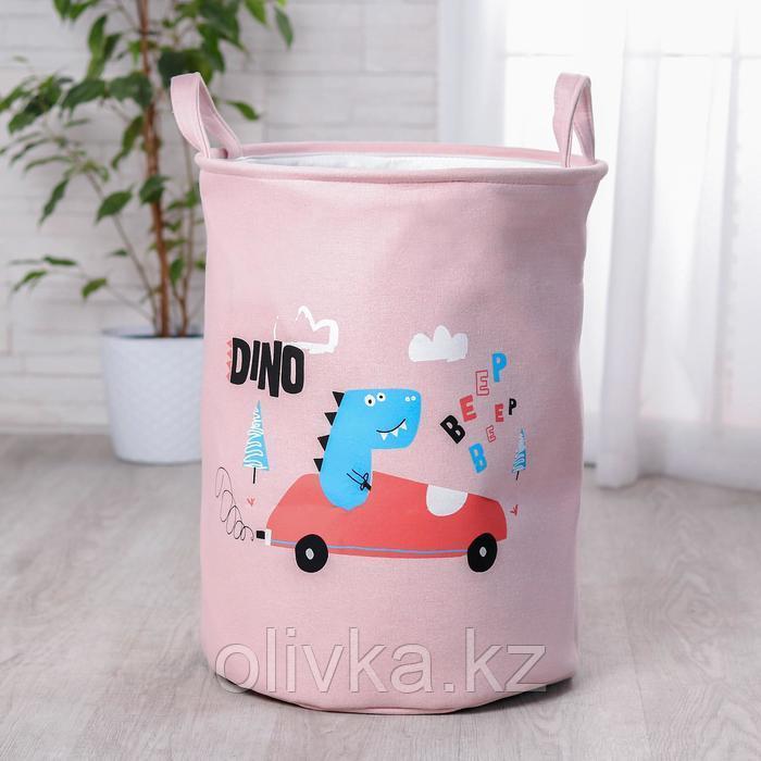"""Корзинка для игрушек """"Динозаврик водитель"""" 36×36×45 см"""
