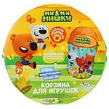 Корзина для игрушек «Ми-ми-мишки» 43х60 см, фото 5
