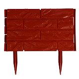 Ограждение декоративное, 16 × 325 см, 12 секций, пластик, терракотовое, «Камень», фото 2