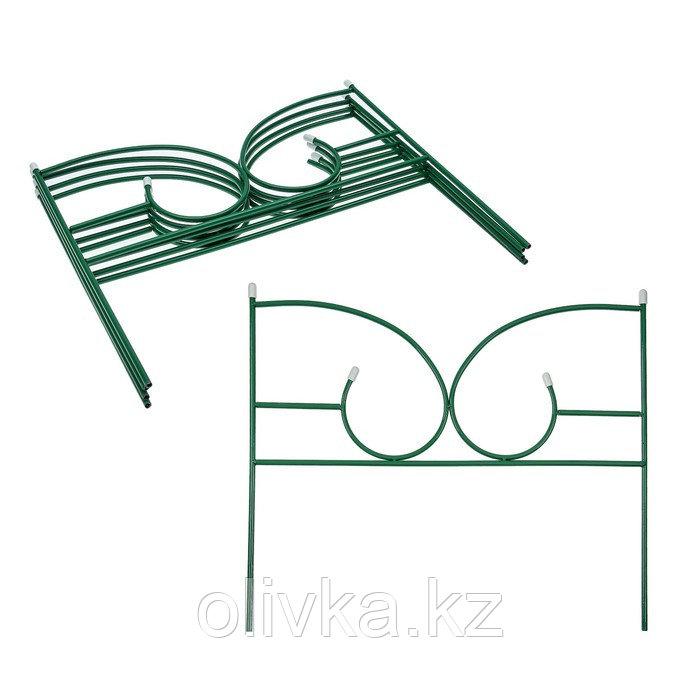 Ограждение декоративное, 50 × 295 см, 5 секций, металл, зелёное, «Классик 2»