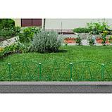 Ограждение декоративное, 65 × 325 см, 5 секций, металл, «Арена», фото 6