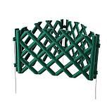 Ограждение декоративное, 41 × 278 см, 4 секции, пластик, зелёное, BAROKKO, Greengo, фото 4