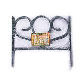 Ограждение декоративное, 66 × 330 см, 5 секций, металл, зелёное, «Волна», фото 4
