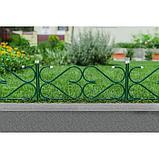 Ограждение декоративное, 51 × 320 см, 5 секций, с заглушками, металл, зелёное, «Дачный», фото 4