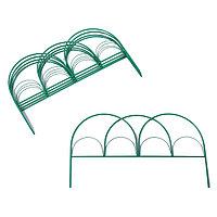 Ограждение декоративное, 50 × 425 см, 5 секций, металл, зелёное, «Парашют»