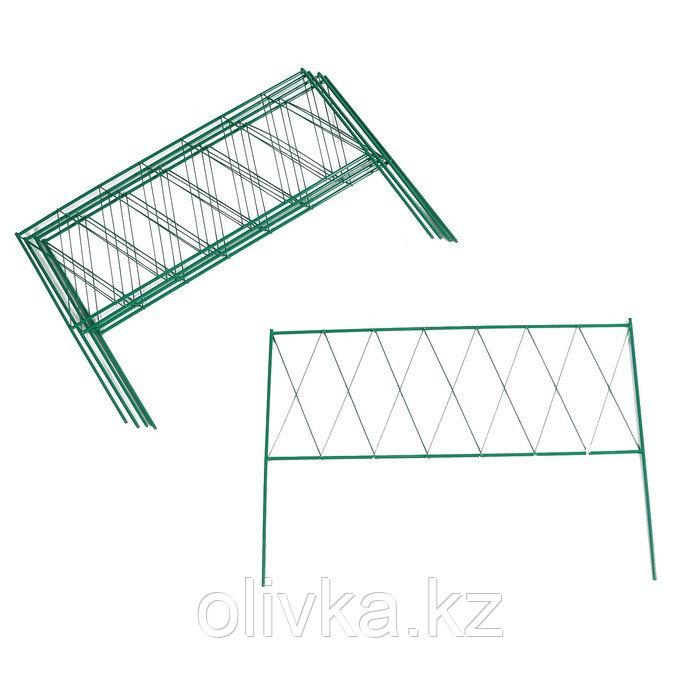 Ограждение декоративное, 70 × 482 см, 5 секций, металл, зелёное, «Буби»