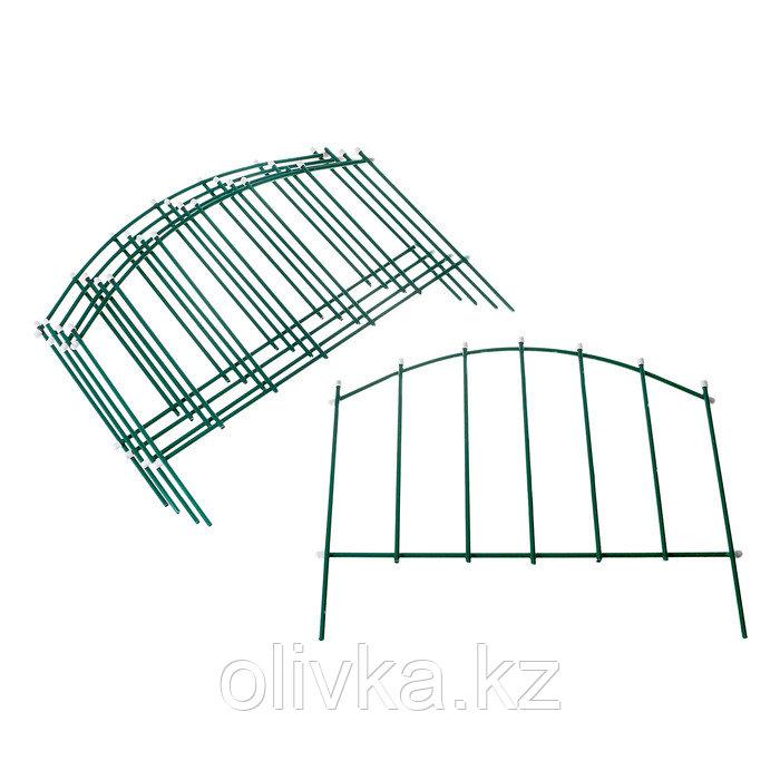 Ограждение декоративное, 68 × 410 см, 5 секций, металл, зелёное, «Вертикаль»
