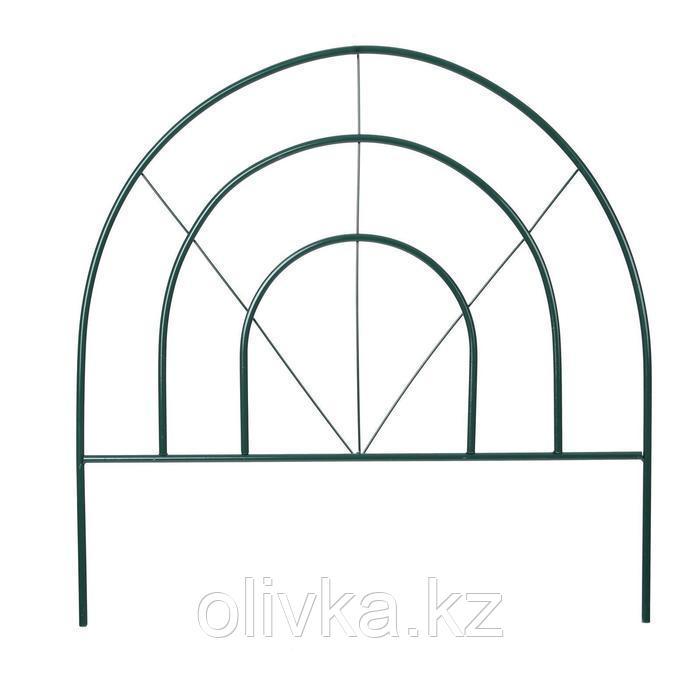 Ограждение декоративное, 70 × 350 см, 5 секций, металл, зелёное, «Радар»