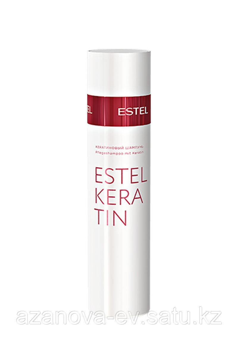 Кератиновый шампунь для волос Estel Keratin Shampoo