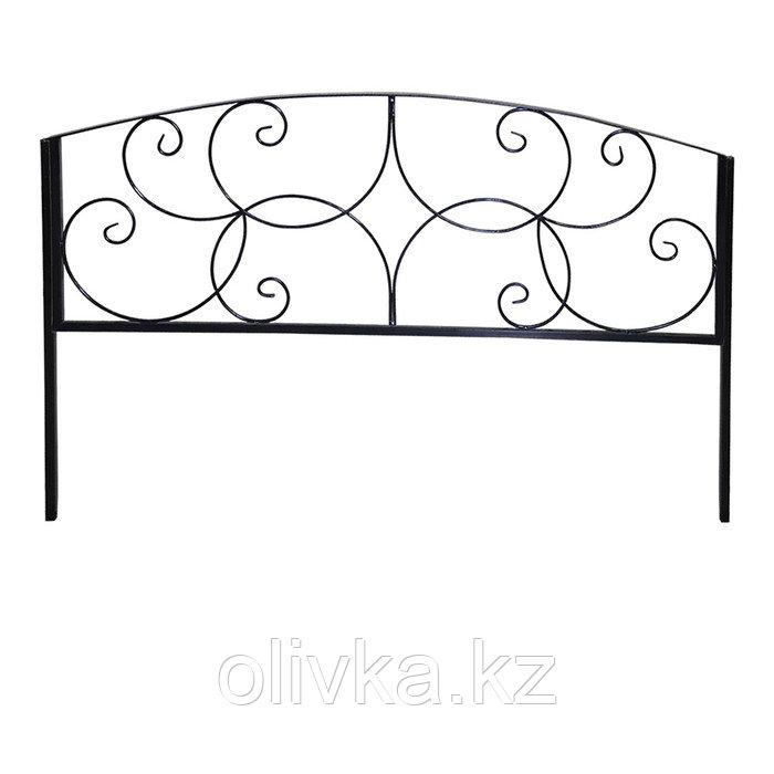 Ограждение декоративное, 73 × 150 см, 1 секция , металл, чёрное