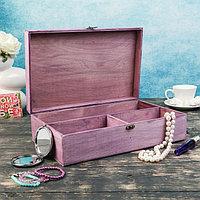 Подарочный ящик 34×21.5×10.5 см деревянный 3 отдела, с закрывающейся крышкой фиолетовый