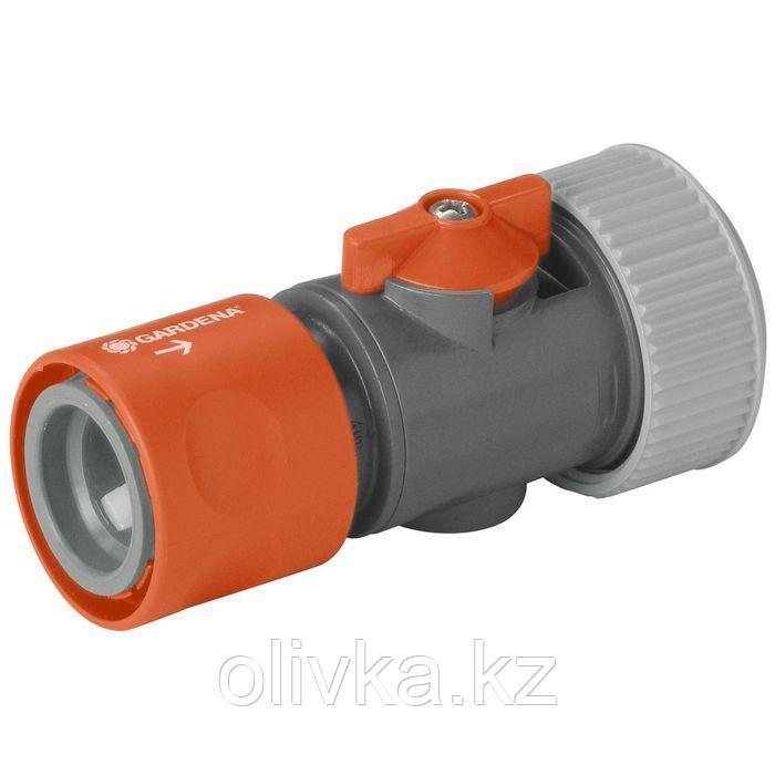 """Клапан регулирующий, 3/4"""" (19 мм), пластик, GARDENA"""
