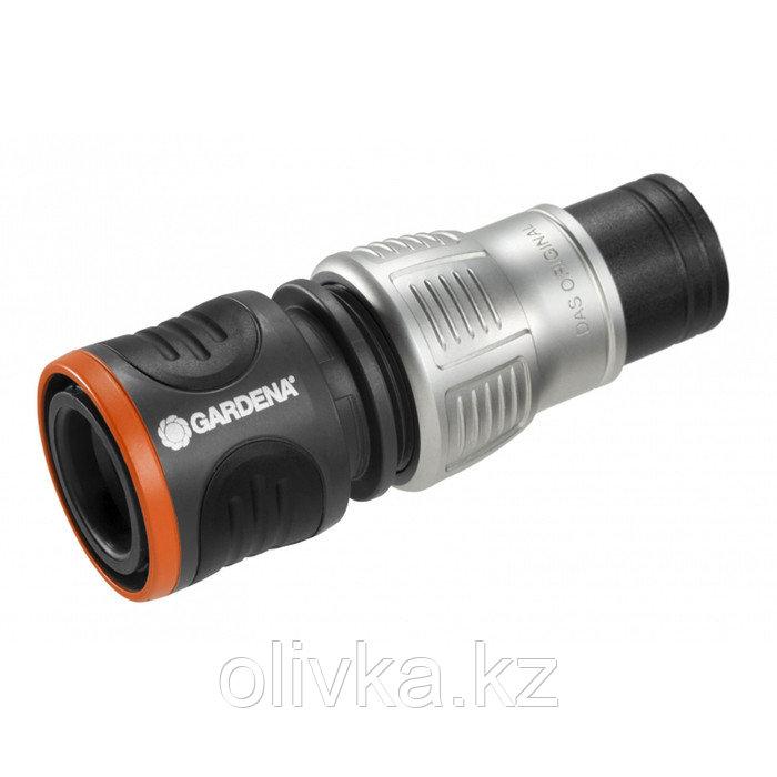 "Коннектор с аквастопом, 1/2"" (12 мм) – 5/8"" (16 мм), пластик, GARDENA Premium"