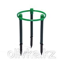 Кустодержатель, d = 20 см, h = 22 см, ножка d = 2 см, пластик, МИКС