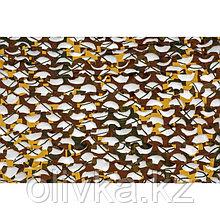 Маскировочная сеть «Пейзаж-профи. Утка 3D», 1,8 × 3 м, на сетевой основе, зелёная/коричневая/жёлтая