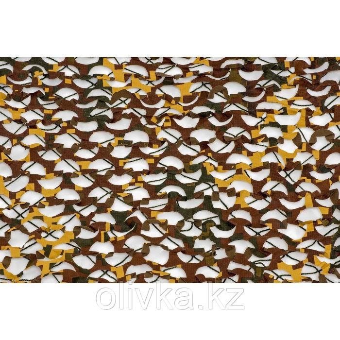 Маскировочная сеть «Пейзаж-профи. Утка 3D», 1,8 × 6 м, на сетевой основе, зелёная/коричневая/жёлтая