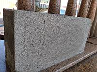 Блоки из вспененного бетона D-500