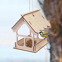 Кормушка для птиц «Домик», 19 × 18 × 16 см, Greengo