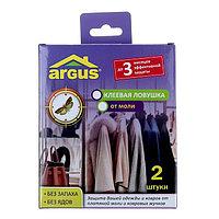 "Клеевая ловушка от моли ""Argus"", с аттрактантом, без запаха, без яда, 2 шт"