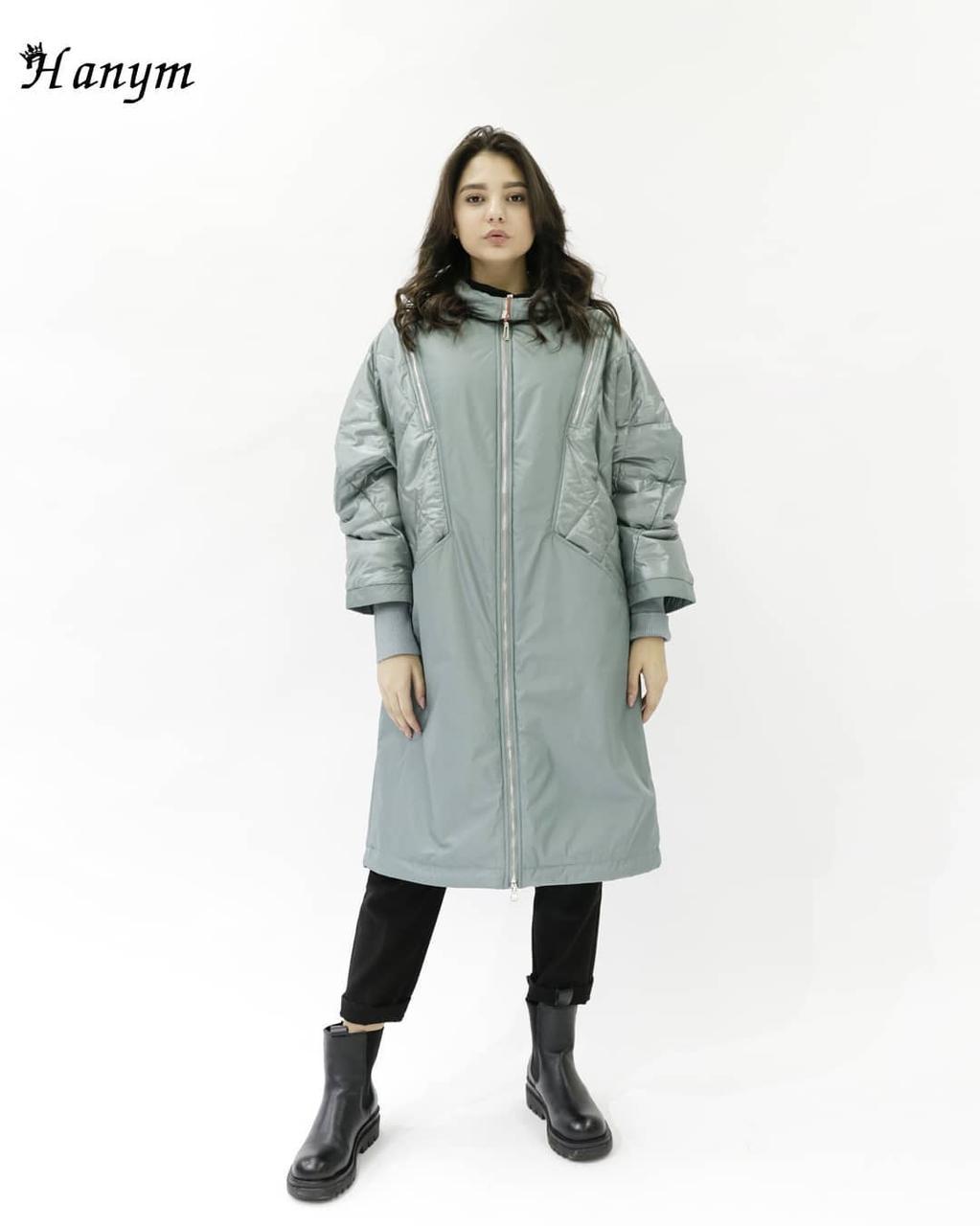 Куртка плащ HANYM (grey)